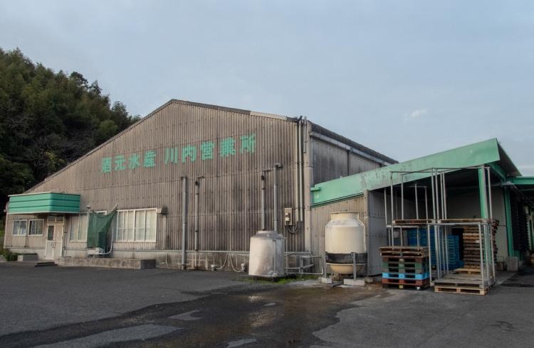 酒元水産川内工場
